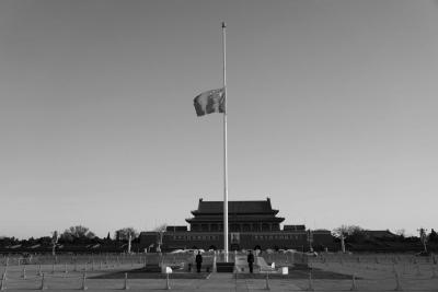 闪电评论丨感恩前行 用国家和民族的进步告慰逝去的生命