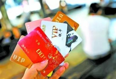 """预付卡资金""""打水漂""""? 消费者可以这样维权"""