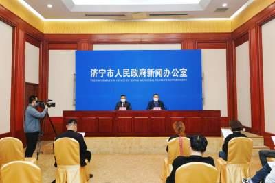 """濟寧市""""五一""""假期旅游景區疫情防控和安全有序開放工作新聞發布會召開"""