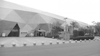 济宁体育中心场馆有序开放  实行限额预约制
