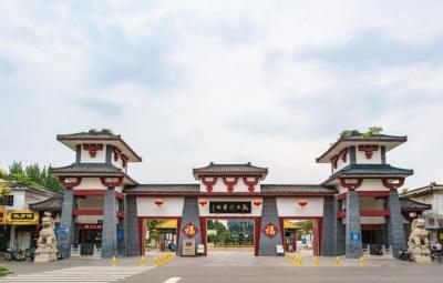 人間四月天 孔子六藝城推出系列優惠政策