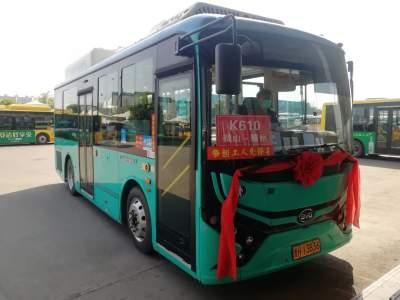 好消息!微山至滕州城际公交4月29日开通运营