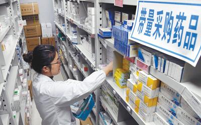 第二批藥品集中采購落地 32種藥品平均降價幅度達53%