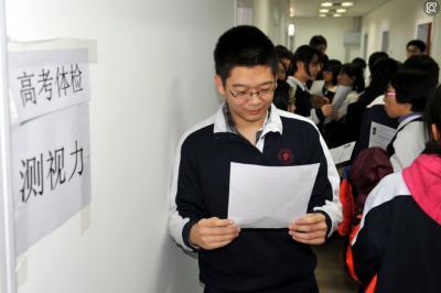 提醒|济宁高考社会考生注意!体检将于下周开始
