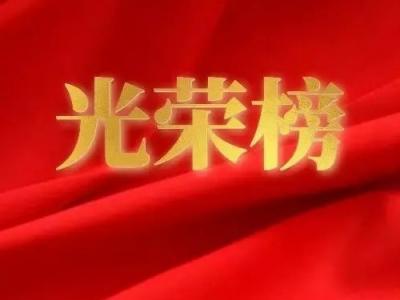 """2021年""""齊魯最美青年""""發布 把青春奮斗融入黨和人民事業"""