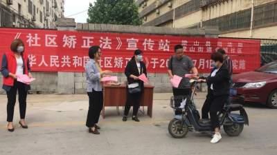 梁山县司法局积极宣传《社区矫正法》