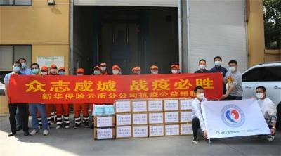 新华保险关爱全国环卫工人大型公益行动累计赔付超1200万元