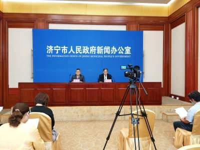 【鲁网】济宁市社科规划课题立项新闻发布会举行