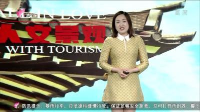 爱尚旅游-20200509