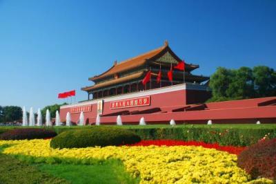 人民日报评论员:没有什么能阻挡中国前进的坚定步伐