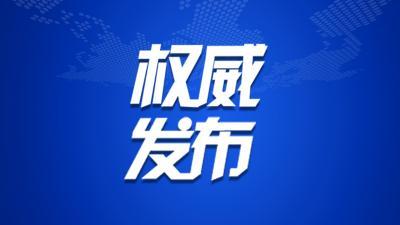 濟寧發布最新通告 加強境外來濟人員常態化管理