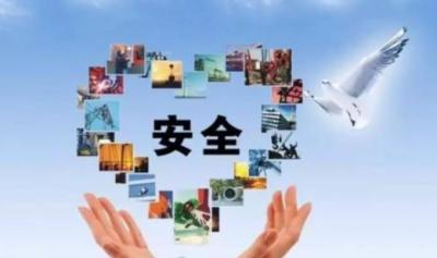"""濟寧市精心部署""""安全生產月""""活動"""