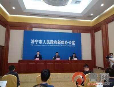 """【鲁网】济宁邮政""""复产惠农,助力农收""""公益活动发布会举行"""