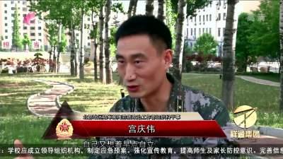 《天南地北济宁兵》——宫庆伟