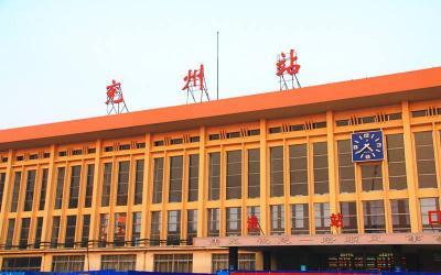 收藏!兗州站前期停運的兩班列車恢復開行啦
