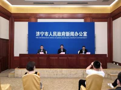 【鲁网】文物安全,重于泰山《济宁市文物安全管理办法》5月21日正式实施