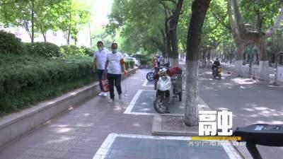 """濟寧市""""路長制""""助力文明創建和城市管理雙提升"""