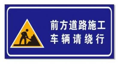 5月18日起,兖州牛王立交桥施工封闭,请提前绕行