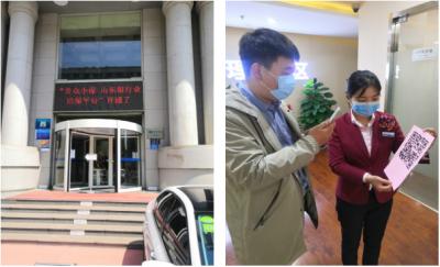 """兴业银行济宁分行积极推广""""鲁众小保"""""""