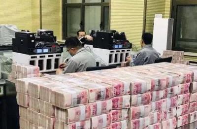 中國家底多少?發改委:總資產已超1300萬億元!
