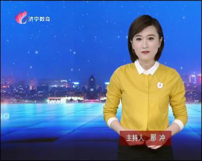 直播民生_20200512
