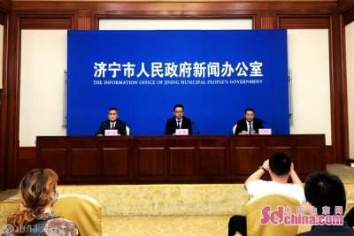 【中国山东网】《济宁市文物安全管理办法》5月21日正式实施