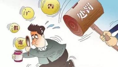 金乡县市场监管局执法案例获评全国执法典型案件