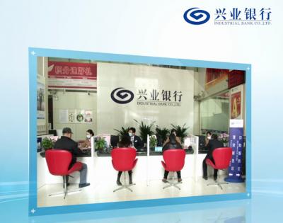 兴业银行济宁分行:开户服务再优化 业务效率再提速