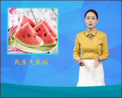 民生氣象站_20200513