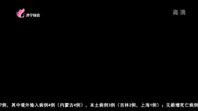 爱尚旅游-20200518