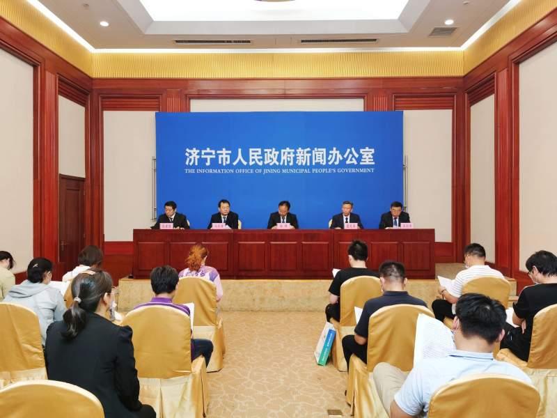 济宁市创建国际湿地城市工作新闻发布会召开