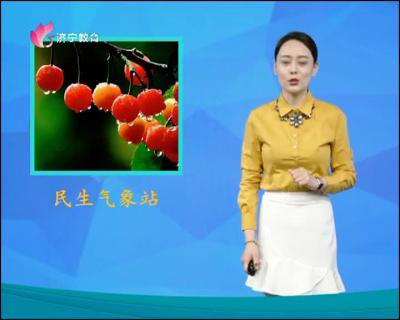 民生气象站-20200520