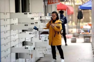 """快遞柜收費不是不可以,但須消除""""強制""""因素"""