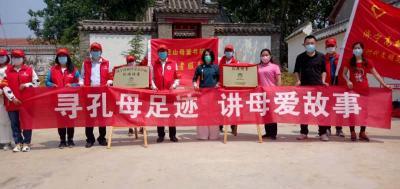 濟寧市首家孔母母愛宣講團在高新區柳行街道成立