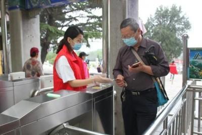 讓青春在旅游業中閃光 鄒城嶧山風景區開展志愿服務