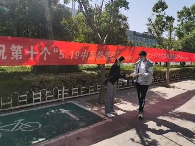 """金乡县文旅局开展第十个""""中国旅游日""""宣传活动"""
