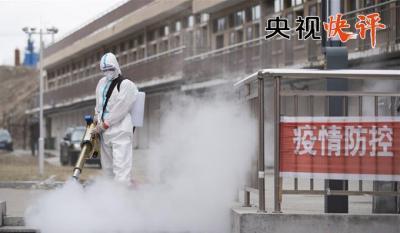 【央視快評】精準抓防控 堅定促發展