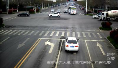 以案说法 闯黄灯酿事故怎么判? 肇事司机负全责