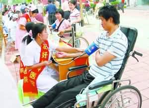 山東省殘疾人公共服務管理系統正式上線運行