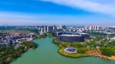 亲商、富商、安商!济宁高新区让企业家站C位、唱主角