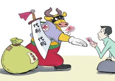 """跨區收件擾亂秩序 濟寧多部門聯合執法打擊""""快遞黃牛"""""""