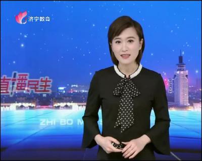直播民生-20200511
