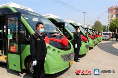 坐公交游小孟 兗州開通首條鄉村旅游公交專線