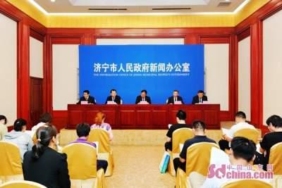 【中国山东网】济宁市召开创建国际湿地城市工作新闻发布会