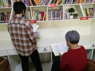 """阜桥街道津浦街社区开展""""书香飘满社区""""读书活动"""