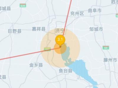 济宁市微山县发生3.1级地震 电网运行正常