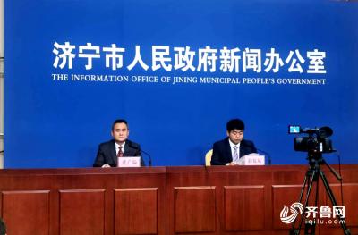 【齐鲁网】全国科技工作者日期间,济宁市将举办一系列活动