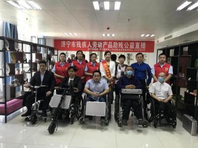 安舒获聘济宁市爱心助残形象大使 为残疾人作品直播带货