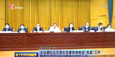 中国文明网、《大众日报》报道魏明华的感人事迹