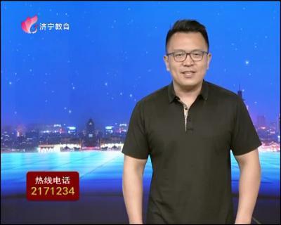 直播民生_20200522